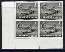 Singapore 1955-59 Chinese Sampan 1c corner block of 4 with 'Reflection Retouched' (R9/1) unmounted mint SG 38, stamps on ships, stamps on canoes