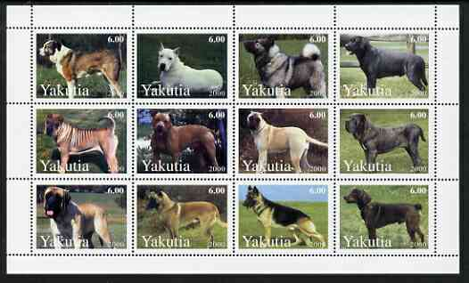 Sakha (Yakutia) Republic 2000 Dogs perf sheetlet containing complete set of 12 values unmounted mint
