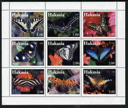 Chakasia 1999 Butterflies perf sheetlet containing 9 values unmounted mint