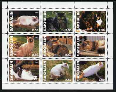 Sakhalin Isle 2000 Domestic Cats perf sheetlet containing 9 values unmounted mint