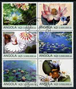 Angola 2000 Water Lilies set of 6 very fine cto used