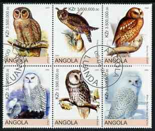 Angola 2000 Owls perf set of 6 very fine cto used
