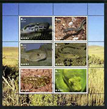 Komi Republic 2003 Snakes perf sheetlet containing set of 6 values cto used
