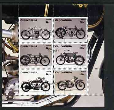 Chuvashia Republic 2003 Motorcycles perf sheetlet containing set of 6 values cto used