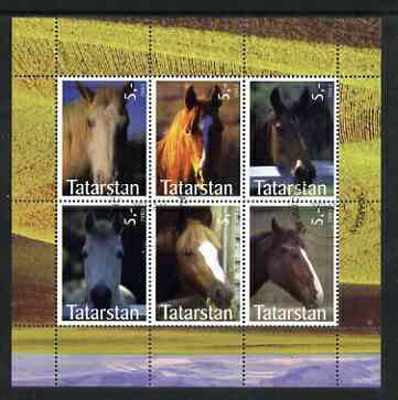 Tatarstan Republic 2003 Horses perf sheetlet containing set of 6 values cto used