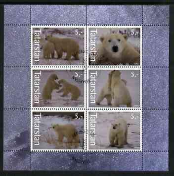 Tatarstan Republic 2003 Polar Bears perf sheetlet containing set of 6 values cto used