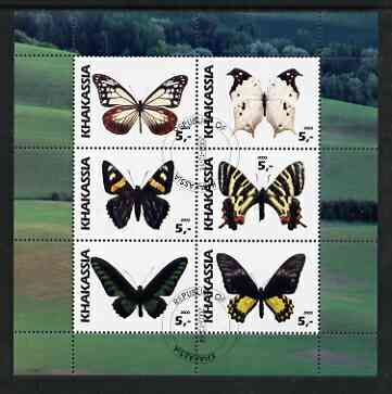 Chakasia 2003 Butterflies perf sheetlet containing set of 6 values cto used