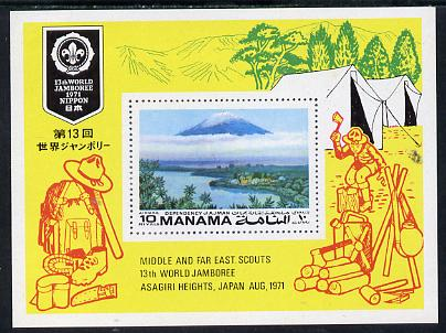 Manama 1971 Scout Jamboree imperf m/sheet unmounted mint (Mi 102B)
