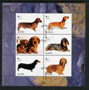 Komi Republic 2003 Dogs perf sheetlet containing set of 6 values cto used
