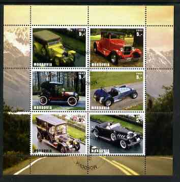 Mordovia Republic 2003 Early Cars perf sheetlet containing set of 6 values cto used