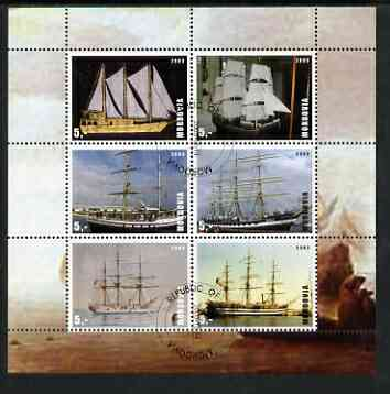 Mordovia Republic 2003 Tall Ships perf sheetlet containing set of 6 values cto used