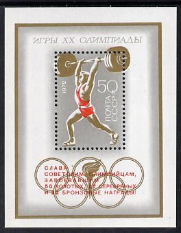 Russia 1972 Olympic Games Munich m/sheet (Weightlifting) unmounted mint, SG MS 4078