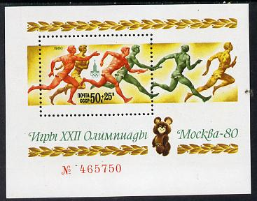 Russia 1980 Olympic Sports #8 m/sheet (Relay Racing) unmounted mint, SG MS 4978