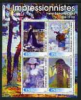 Ivory Coast 2003 Art of the Impressionists - Paintings by Henri-Edmond Cross perf sheetlet containing 4 values unmounted mint