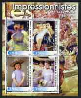 Ivory Coast 2003 Art of the Impressionists - Paintings by Mary Cassatt perf sheetlet containing 4 values unmounted mint