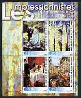 Ivory Coast 2003 Art of the Impressionists - Paintings by Claude Monet perf sheetlet containing 4 values unmounted mint