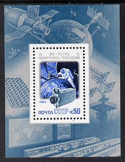 Russia 1984 Space Photography Anniversary m/sheet unmounted mint, SG MS 5490