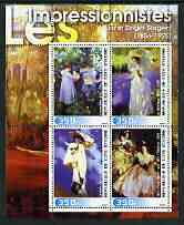 Ivory Coast 2003 Art of the Impressionists - Paintings by John Singer Sargent perf sheetlet containing 4 values unmounted mint