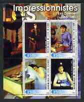 Ivory Coast 2003 Art of the Impressionists - Paintings by Eva Gonzales perf sheetlet containing 4 values unmounted mint