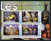 Ivory Coast 2003 Art of the Impressionists - Paintings by Paul Cezanne perf sheetlet containing 4 values unmounted mint