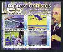 Ivory Coast 2003 Art of the Impressionists - Paintings by Theo Van Rysselberghe perf sheetlet containing 4 values unmounted mint