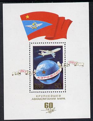 Russia 1983 Anniversary of Aeroflot (Plane over Globe with Flag) m/sheet unmounted mint, SG MS 5300