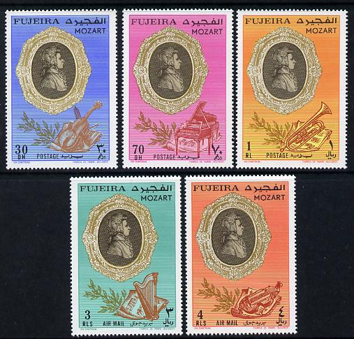 Fujeira 1971 Mozart Commemoration perf set of 5 unmounted mint, Mi 770-74A