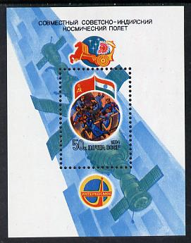Russia 1984 Soviet-Indian Space Co-operation m/sheet unmounted mint, SG MS 5427