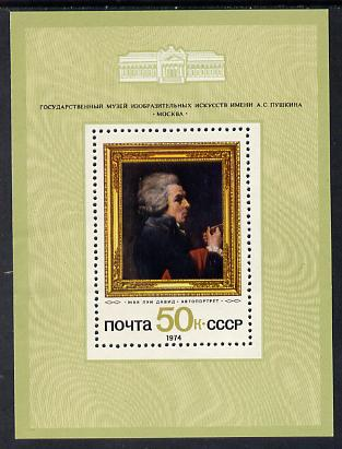 Russia 1974 Foreign Paintings in Soviet Galleries (David) m/sheet unmounted mint, SG MS 4349