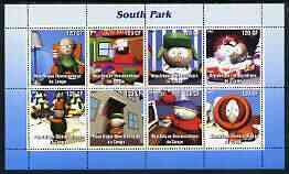 Congo 2003 South Park #1 perf sheetlet containing 8 x 120 CF values unmounted mint