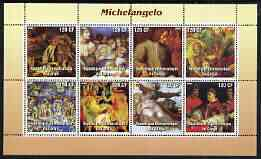 Congo 2003 Paintings by Michelangelo perf sheetlet containing 8 values unmounted mint