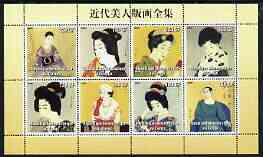 Congo 2003 Japanese Paintings (Portraits of Women) perf sheetlet containing 8 values unmounted mint