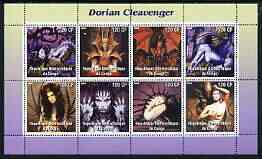Congo 2003 Fantasy Paintings by Dorian Cleavenger perf sheetlet containing 8 values unmounted mint