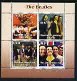 Congo 2003 The Beatles #1 perf sheetlet containing 4 values unmounted mint