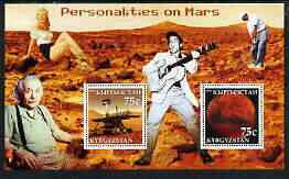 Kyrgyzstan 2003 Personalities on Mars perf m/sheet containing 2 values unmounted mint (Shows Elvis, Marilyn, Einstein & Tiger Woods)