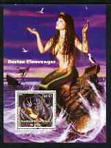Congo 2003 Fantasy Paintings by Dorian Cleavenger #1 perf m/sheet unmounted mint