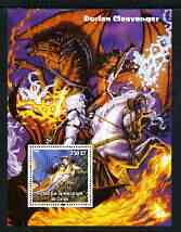 Congo 2003 Fantasy Paintings by Dorian Cleavenger #2 perf m/sheet unmounted mint