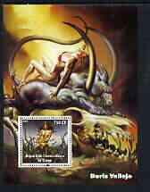 Congo 2003 Fantasy Paintings by Boris Vallejo #2 perf m/sheet unmounted mint