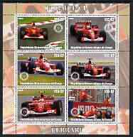 Congo 2003 Formula 1 - Ferrari perf sheetlet containing 6 values each with Rotary Logo, unmounted mint