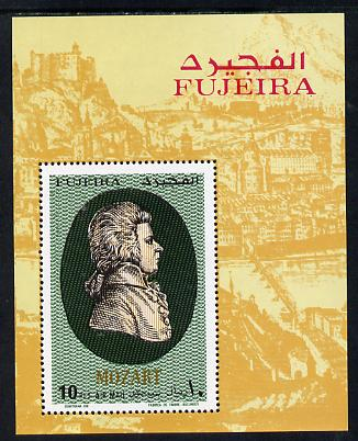 Fujeira 1971 Mozart Commemoration perf m/sheet unmounted mint, Mi BL 76A
