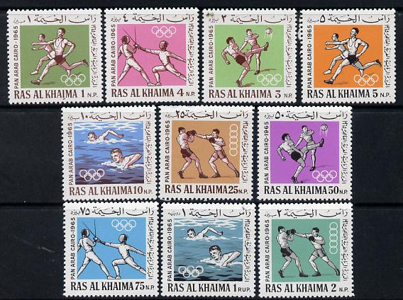 Ras Al Khaima 1966 Olympics - Pan Arab Games perf set of 10 unmounted mint Mi 37-46, SG 31-40