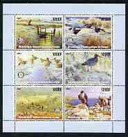 Congo 2003 Birds perf sheetlet containing 6 x 120 cf values each with Rotary Logo, unmounted mint