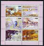 Congo 2003 Birds perf sheetlet containing 6 x 125 cf values each with Rotary Logo, unmounted mint