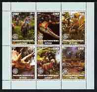 Congo 2003 Dinosaurs perf sheetlet containing 6 x 120 cf values each with Rotary Logo, unmounted mint