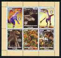 Congo 2003 Dinosaurs perf sheetlet containing 6 x 125 cf values each with Rotary Logo, unmounted mint