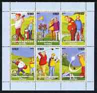 Congo 2003 Comic Golf perf sheetlet containing 6 x 120 cf values each with Rotary Logo, unmounted mint