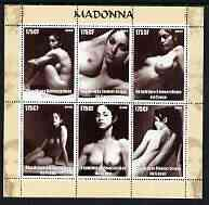 Congo 2003 Madonna (Nude) perf sheetlet containing 6 x 175 cf values, unmounted mint