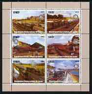 Congo 2003 Paintings of Steam Trains perf sheetlet containing 6 x 120 cf values each with Rotary Logo, unmounted mint