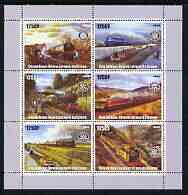 Congo 2003 Paintings of Steam Trains perf sheetlet containing 6 x 125 cf values each with Rotary Logo, unmounted mint