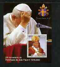 Benin 2003 25th Anniversary of Pope John paul II perf m/sheet #3 unmounted mint